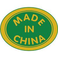 中國宜興一廠紫砂壺.70年末到80年初綠標期紫砂壺