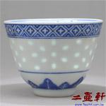 70年代景德鎮出口日本青花薄胎米通杯玲瓏二缸盅 大 龍紋 底款:中國 MADE IN CHINA
