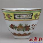 70年代中國景德鎮江西瓷業公司粉彩石榴花杯,老茶杯