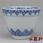 70年代景德鎮出口瓷中米粒杯內壽桃款玩玉