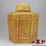 晚清福建泉州窯開片黃釉茶葉罐 茶倉