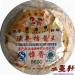 金馬牌柑普茶8690,樟香,陳年桔普王普洱茶