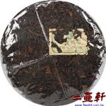 福祿貢普洱茶,鴻利公司督製,民國初年號級古董茶