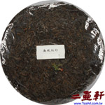 1950年無紙紅印普洱茶 印級茶 生茶  中茶牌圓餅無紙紅印