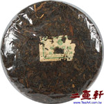 1950年代福祿貢普洱茶 鴻利公司督製 生茶