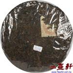 60年代七子八中大黃印普洱茶印級茶黃印圓茶,老黃印,中國黃印