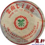 1980年代勐海茶廠1980年代特級大葉青普洱茶