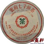 勐海茶廠1980年代厚紙8582普洱茶 純乾倉