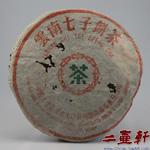 1992年代勐海茶廠8592普洱茶 七子餅茶 熟茶