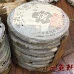 2003年301批銀大益青餅,勐海茶廠銀大益普洱茶