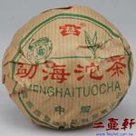 2003年紅絲帶勐海沱茶100克,勐海茶廠普洱茶