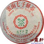 2004年勐海茶廠8582普洱茶,八中版中茶版生茶