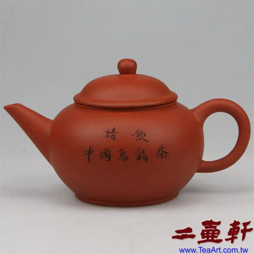 復刻版紅泥六杯標準水平壺,請飲中國烏龍茶,二壺軒中國宜興紫砂壺
