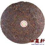 1980年代 廣雲青餅