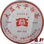 2005年8582-504普洱茶,大益勐海茶廠504-8582青餅