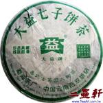 易武古茶園大樹茶-601,大益勐海茶廠易武-601普洱茶 生茶