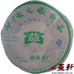 2007年 701 勐海之春 大益普洱茶 生茶
