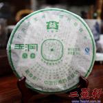 701 玉潤天香普洱茶 大益普洱茶 生茶