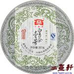 皇茶壹號-701,大益普洱茶皇茶壹號 生茶