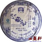 暗香-701,2007年大益暗香普洱茶,生茶