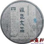 銀色大益-701,2007年大益銀色大益普洱茶 生茶