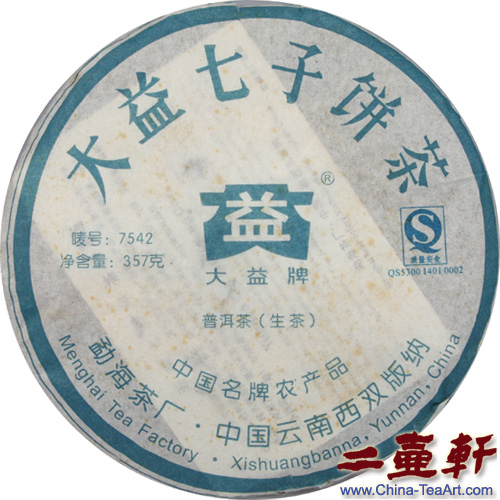 2007年 701 7542普洱茶 大益普洱茶
