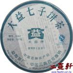 2007年8582-701普洱茶,大益勐海茶廠701-8582青餅