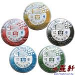 2008年大益五隻孔雀餅茶-巴達茶山,布朗茶山,南糯茶山,勐宋茶山,勐海茶山孔雀青餅