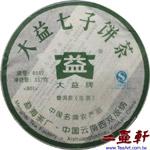 801 8582青餅 大益普洱茶 生茶