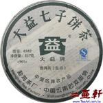 901 8582 大益普洱茶8582-901 生茶