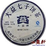 2009年902批7542普洱茶大益勐海茶廠 902 7542