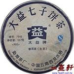 2009年903批7542普洱茶大益勐海茶廠903 7542