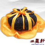 001黃金歲月普洱茶 70週年慶金瓜