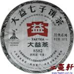 2010年 8582-001普洱茶 大益普洱茶 生茶