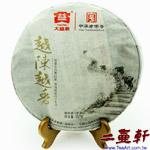 101 越陳越香 珍藏版 大益普洱茶 生茶