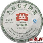 201 7542普洱茶 大益普洱茶