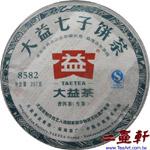 2012年8582-201普洱茶 大益普洱茶 生茶