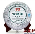 大益普洱茶1301 高山韻象青餅