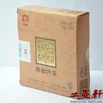 ★即將上市→1301 陳韻方茶.大益普洱茶.生茶