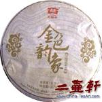 金色韻象-1301 大益普洱茶 生茶