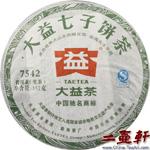 301 7542普洱茶