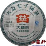 大益普洱茶 1301批 8582