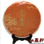 1401 英雄駿馬特藏版 大益普洱茶