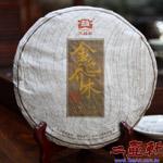 1401 金色喬木-1401 大益普洱茶 生茶