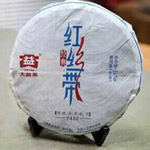 2014年 1401 經典紅絲帶青餅7532-1401 大益普洱茶 生茶