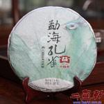 1401 勐海孔雀普洱茶 大益普洱茶