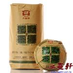 勐海沱茶-1501,大益勐海沱茶普洱茶,大益普洱茶,生茶