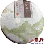 7542-1501普洱茶,大益7542-1501普洱茶,大益普洱茶,生茶