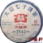 7542-1601,2016年大益7542普洱茶,大益普洱茶,生茶