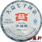 8582-1601,2016年大益8582青餅,大益普洱茶,生茶